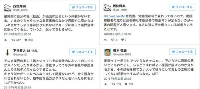 画面就是这么崩坏的!画师曝光日本动画业界问题