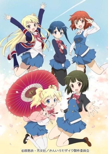 《黄金拼图》第1季动画将发售蓝光套装