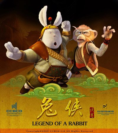 我的世界旗帜兔子-本月11日,耗资1.2亿的《兔侠传奇》将接棒《功夫熊猫2》在国内公映图片