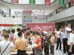 6月重庆楼市爆发 成交均价4256.35元/㎡江北最热