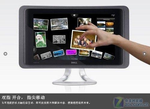 艺术家居首选 靓丽酷睿2电脑推荐