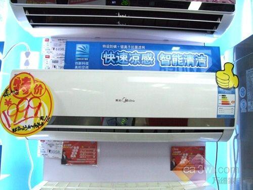 钱少也能买 2K左右热卖空调抢先看