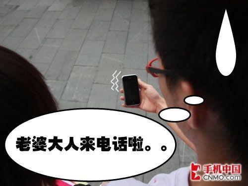 恶搞:3G视频电话有时让你很尴尬