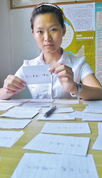 为当好村官背230页土语 女大学生赢得乡亲输爱情