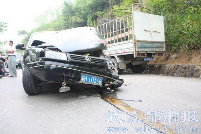 车子被撞了,对方全责该怎么定损