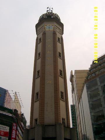 1997年 中国第一条商业步行街诞生