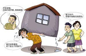 """图便宜买了""""挂靠房"""" 房子漏水还受夹板气"""