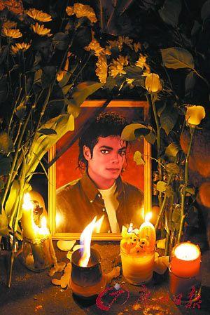 杰克逊葬礼将是历来最盛大名人丧礼 堪比戴妃