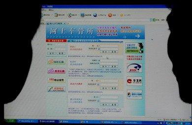 上海自选车牌号网址_