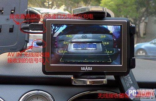 倒车不再难后视摄像头gps试用初体验_味道-装暖暖丸子狮子头用车图片
