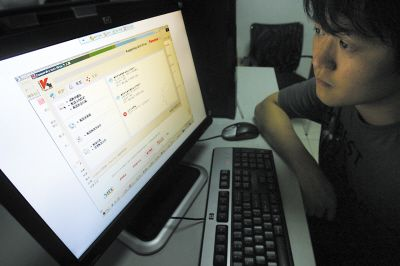 千里之外帮忙修电脑 大学生当起网络维修工_本