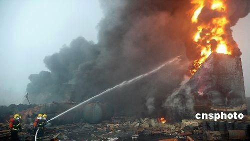 河南偃师化工厂重大爆炸事故已致4人死亡(图)