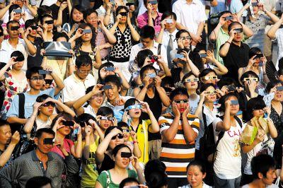 200万市民争睹日全食 创下聚集人群最高纪录