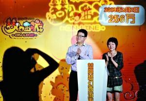 网易公司老板丁磊(左)昨天在京为西游庆功-丁磊为 梦幻西游 庆功