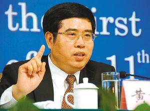 最高法院原副院长黄松有被双开 曾在渝上大学