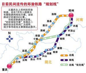 十堰高铁站规划图图片