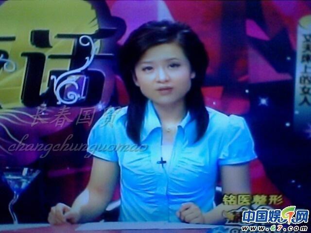 组图:吉林电视台美女主播凸点