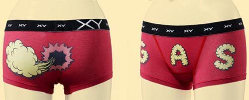 颠覆传统的搞笑创意内裤