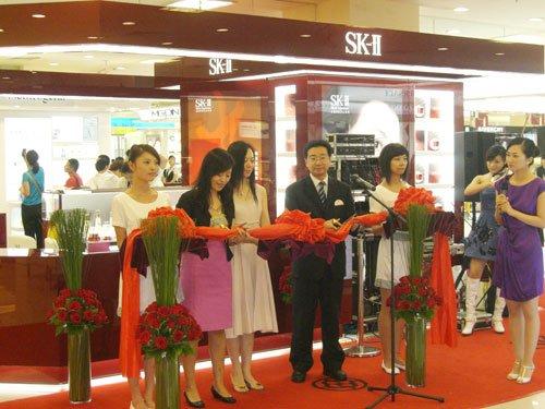 SK-Ⅱ江北世纪新都专柜盛大开幕