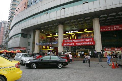 麦当劳甜品站;; 陈家坪车站门口的csc; 次入驻陈家坪长途汽车站