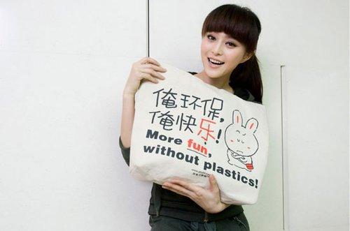 万千百货时尚环保 拒绝塑料袋
