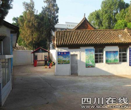 云南一幼儿园老师针扎20学生被刑拘
