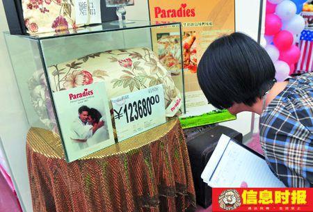 12万天价鸭绒被现身超市 取材冰岛绒鸭胸毛