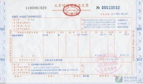 西安文化传播公司的发票能开汽车费抵扣增值税发票的吗?