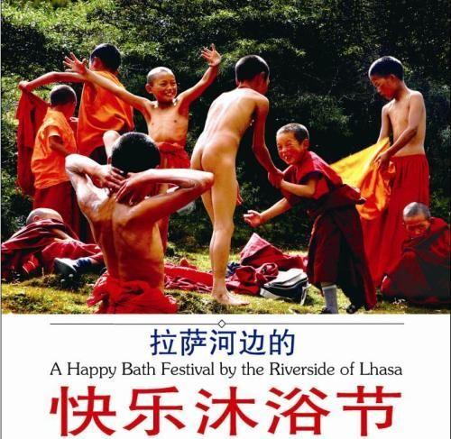 ...沐浴.   ——西藏沐浴节民谣   第 1   条   2009年11月03...