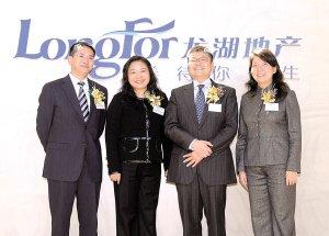 龙湖上市:550员工分8亿港元 吴亚军演绎富豪神话