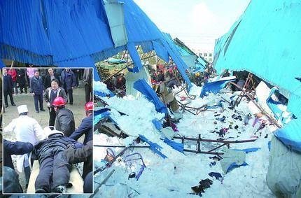 北方数省份遭暴雪袭击 38人死亡百余万人受灾