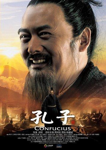 最烂的电影_关云长战国等上榜