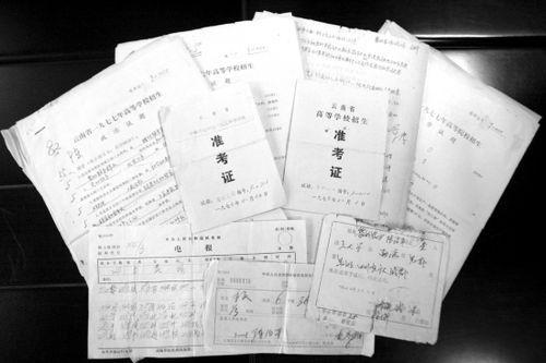 1977~2017 40年高考作文回顾