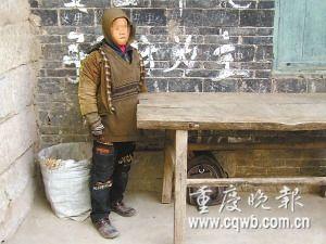 云阳12岁小男孩索钱不成 向家人投毒烧屋