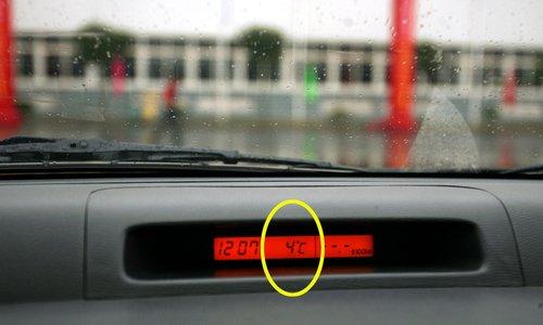 重庆温度继续下降 渝北室外仅4℃(图)
