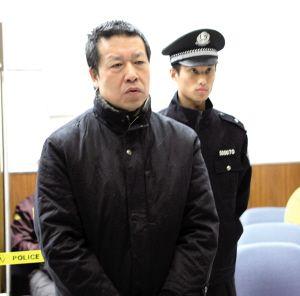 潼南县委原常委受审受贿83万 获刑12年