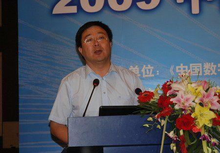工信部官员鼓励企业研发网络电视