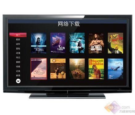 TCL推全国首款65寸mitv互联网电视