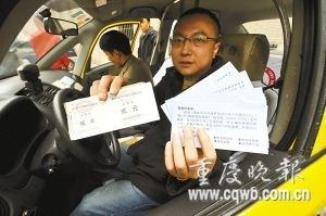 重庆出租车今起加收2元压缩天然气附加费(图)