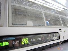 控温有绝招 市售制热强劲空调推荐