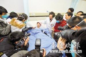 重庆首例甲流危重病人出院 创造四个第一(图)