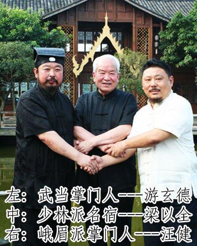 泰拳王挑衅中国武术 峨眉派迎战遭官方拒绝(图)