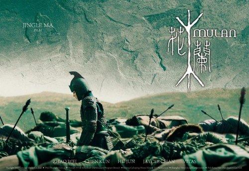 花木兰 不敌 2012 是中国电影界的悲剧