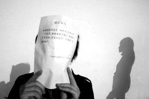 合川某学院男生征女友启事贴进女厕所