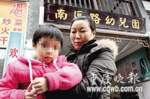 五岁女童咳嗽吐痰 实习老师威胁逼她吃了(图)