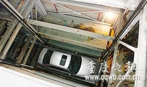 重庆或推行购车自备车位政策 年底前调整