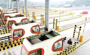 外环8个收费站月底启用 重庆将进入二环时代