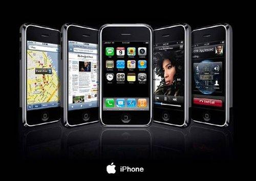 2009网络热词之phone