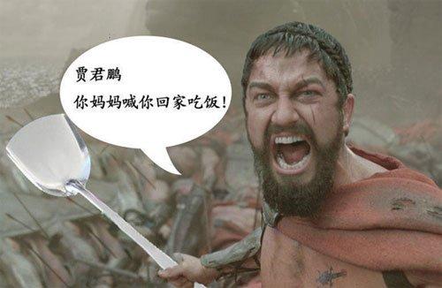 虚拟红人贾君鹏 一句话红遍中文网络