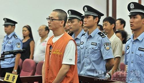 成都醉酒驾车司机孙伟铭二审被改判为无期徒刑